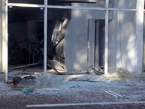Ladrões explodem caixas eletrônicos no Centro Politécnico da UFPR