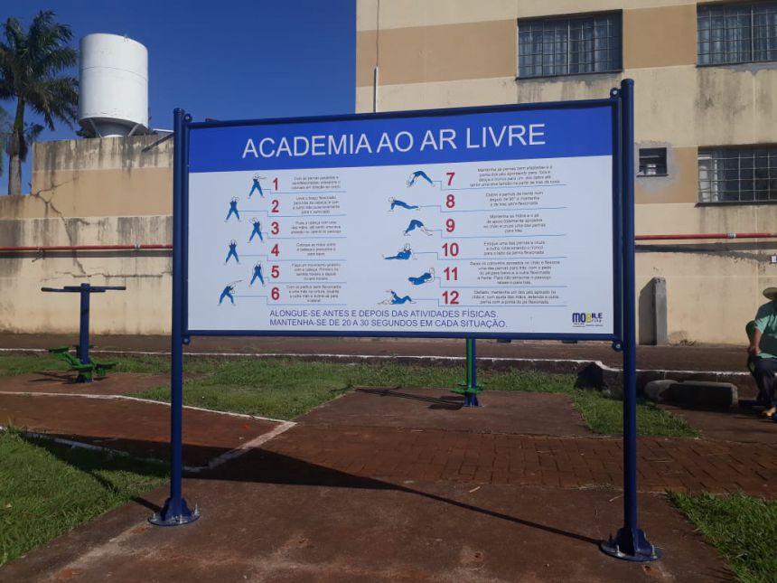 Nova Academia da Melhor Idade na Praça Matriz!
