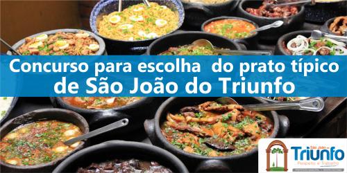 Secretaria de Educação, Cultura e Turismo lança concurso para escolher prato típico do nosso município.