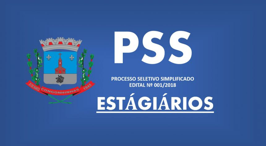 PSS - ESTAGIÁRIOS