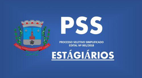 PSS Estagiarios