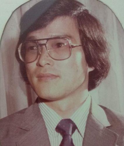 Jorge Iokuyama