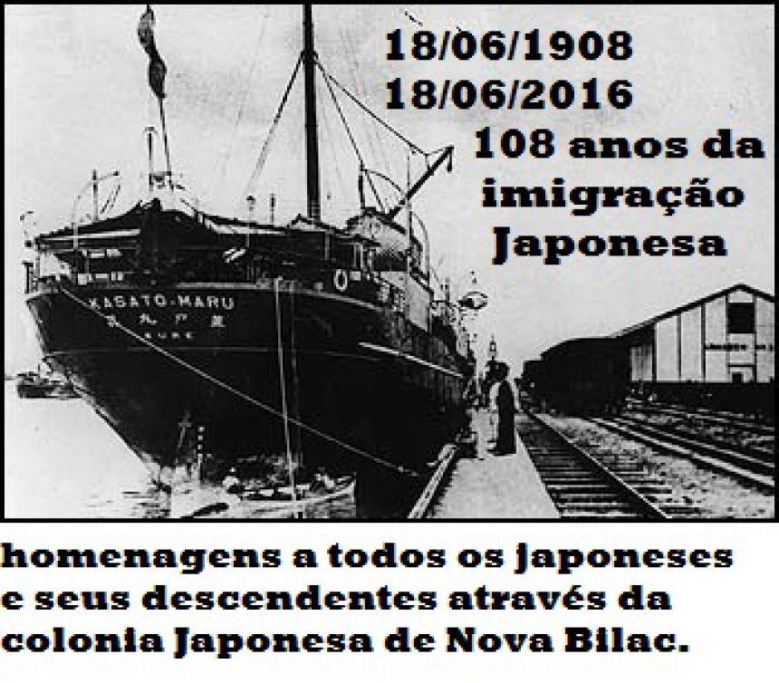 Imigração Japonesa no Brasil, 108 anos de história.