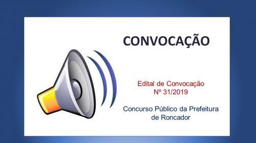 PREFEITURA DIVULGA NOVAS CONVOCAÇÕES
