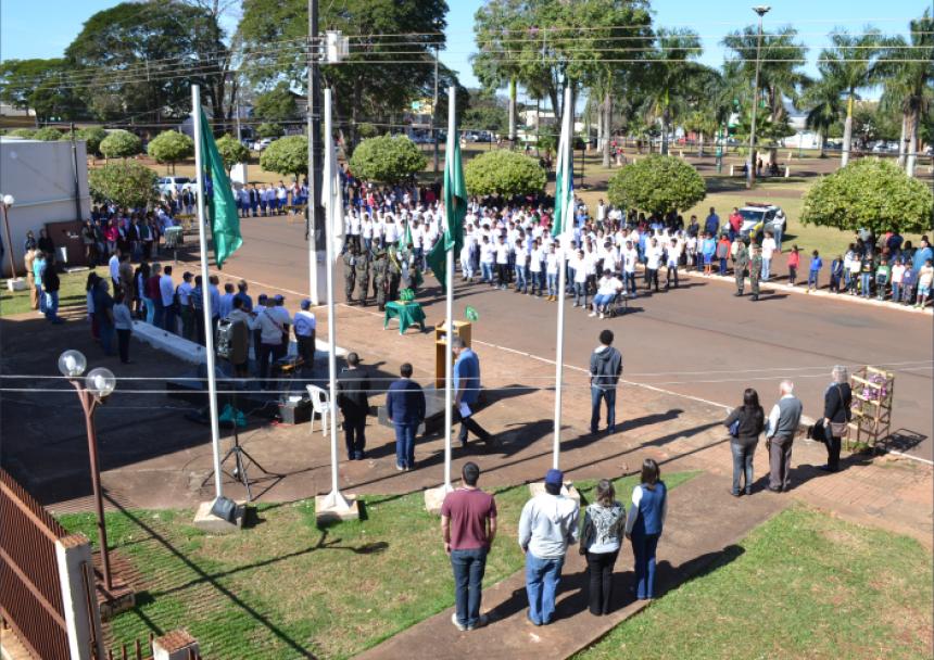 123ª da Junta Militar realiza Juramento à Bandeira