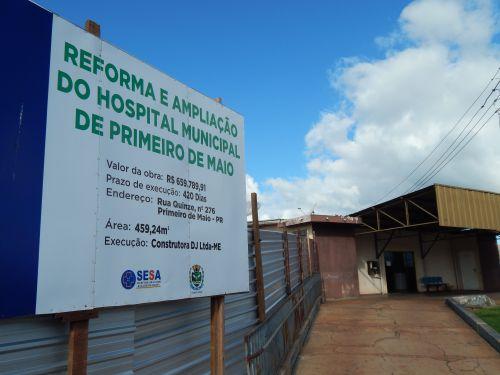OBRAS DE REFORMA DO HOSPITAL MUNICIPAL SEGUE A TODO VAPOR