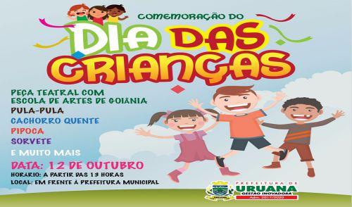 FESTA GARANTIDA PARA A CRIANÇADA NA PRÓXIMA QUINTA-FEIRA (12)