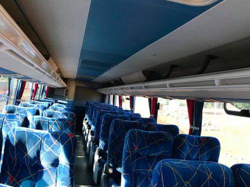 Aquisição de ônibus para transporte universitário