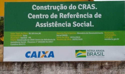NOVO CRAS - Centro de Referência de Assistência Social