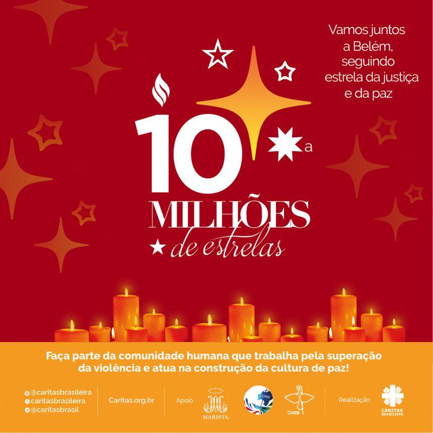 5ª edição do Projeto 10 Milhões de Estrelas