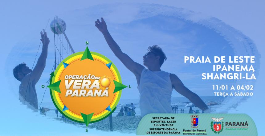 Operação Verão Paraná levará atrações nos balneários de Pontal do Paraná