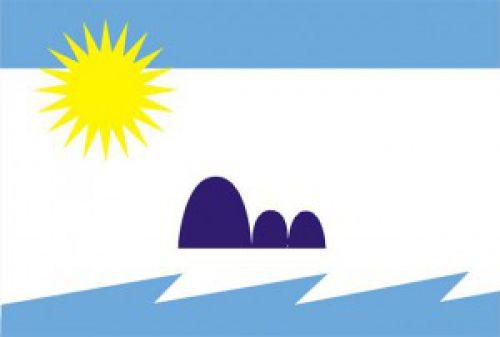 Bandeira de Pontal do Paraná