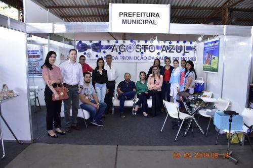 Prefeitura sempre presente : 5º Feirão de Ponta de Estoque de Santa Fé