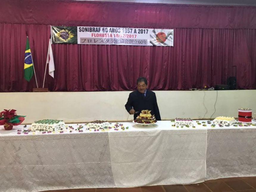 Sociedade Nipo-brasileira de Floresta completa 60 anos