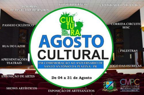 Ações da Cultura e Esportes em Comemoração ao Aniversário da Cidade