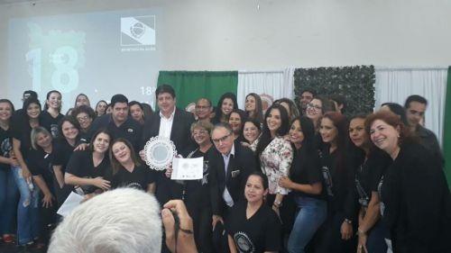 Sertaneja recebe Selo Prata de qualidade na Atenção Primária em Saúde