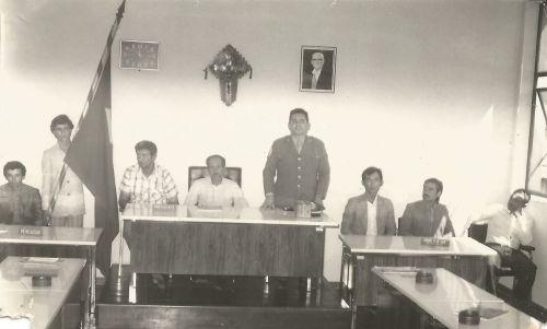 C�mara Municipal de Le�polis