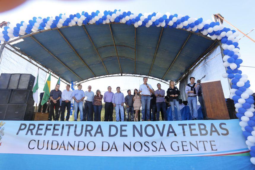 Reforma e ampliação do Hospital Municipal Dr. Antônio Pietrobom