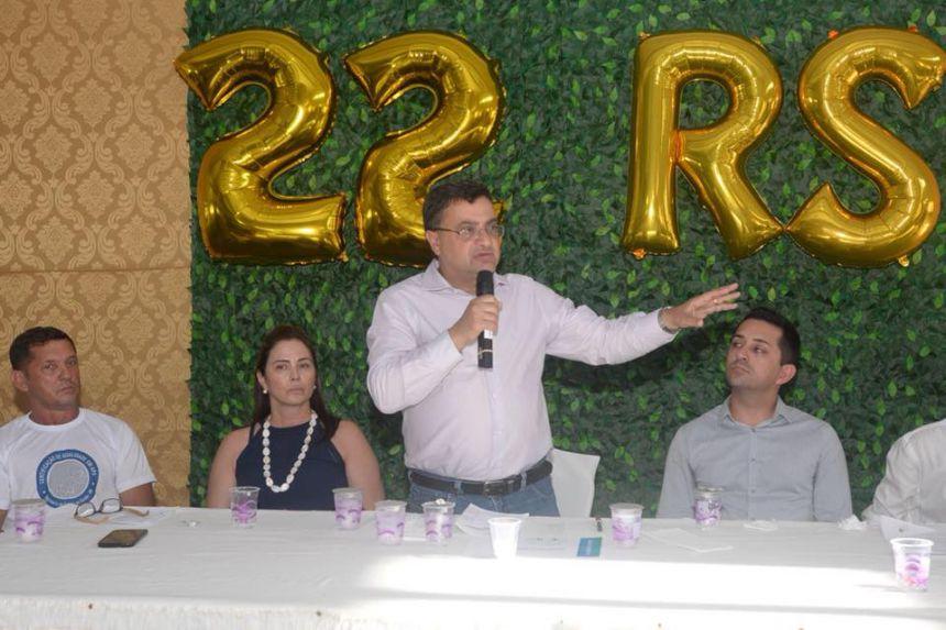 Nova Tebas e referência em saúde pública e o único da 22° regional de Saúde