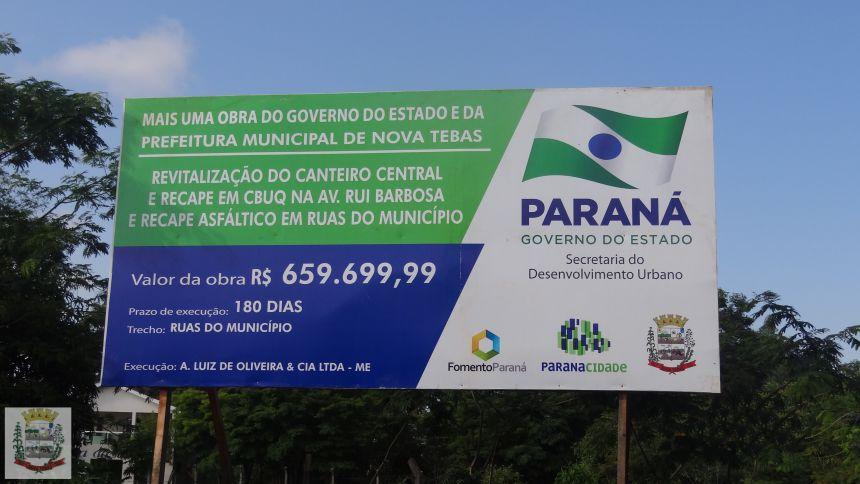 Revitalização da Av. de Catuporanga