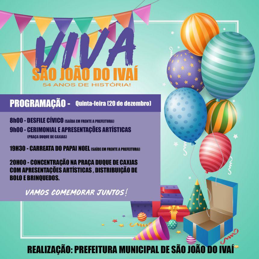 Prefeitura de São João do Ivaí realizará atividades alusivas aos 54 anos de emancipação