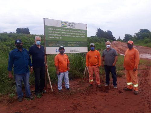 Prefeito Preto Anuncia o Inicio da Pavimentação Asfáltica até o Cemitério Municipal