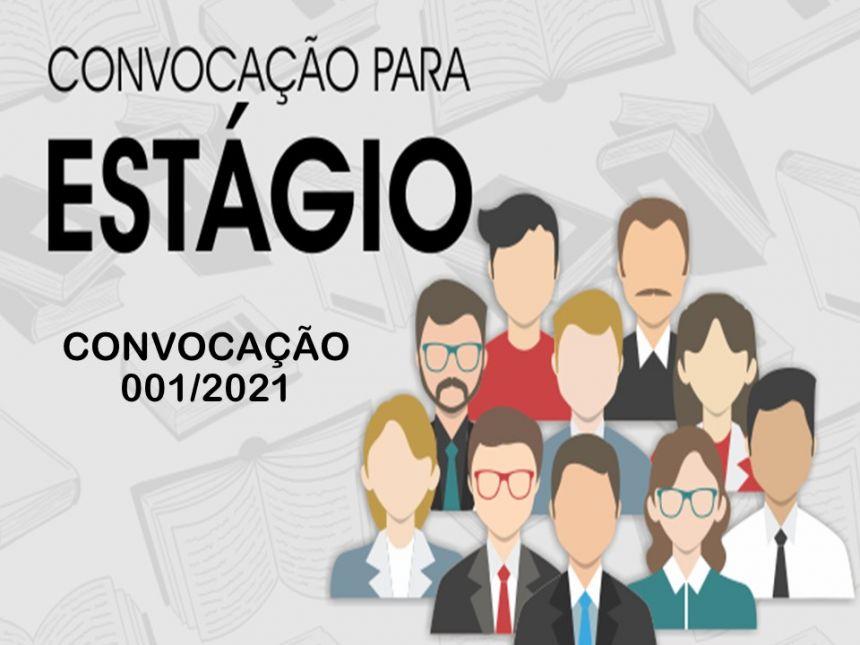 CONVOCAÇÃO 001/2021: PREFEITURA CONVOCA ESTAGIÁRIOS APROVADOS NO PROCESSO SELETIVO