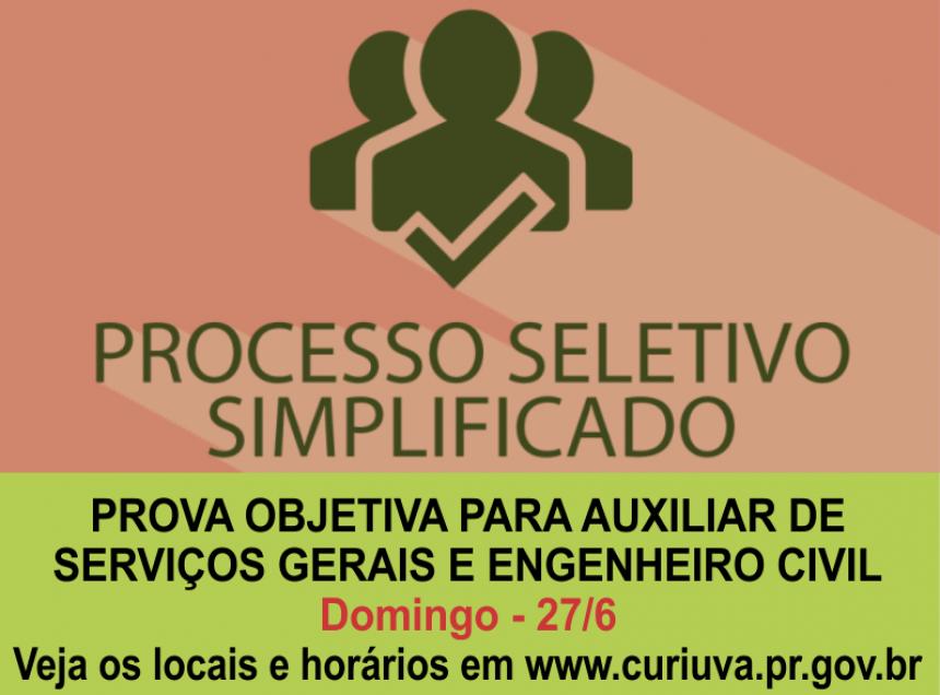 PSS: prova objetiva para os cargos de Auxiliar de Serviços Gerais e Engenheiro Civil será no próximo domingo (27/6)