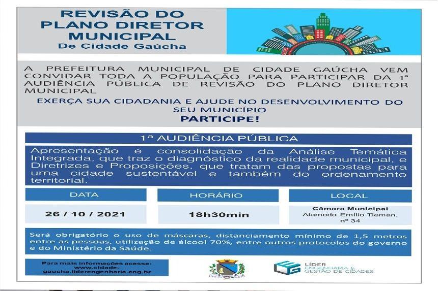 1ª audiência pública de revisão do plano diretor municipal.