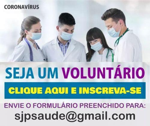 ATENÇÃO!! PROFISSIONAIS DE SAÚDE RESIDENTES EM SÃO JORGE DO PATROCÍNIO