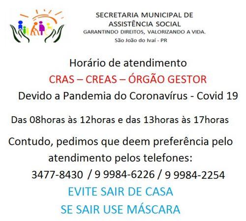 ATENDIMENTO CRAS - CREAS - ORGÃO GESTOR